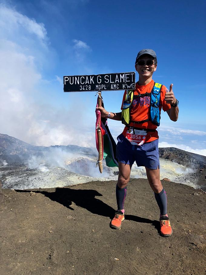 Takeyuki Yamamoto at a trail marathon in Indonesia. Photo provided by Takeyuki Yamamoto.