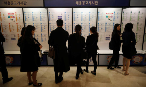 Young South Koreans make a beeline for Vietnam as jobs dry up at home