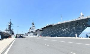 Japanese destroyers dock at central Vietnam port