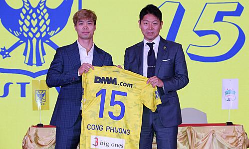 Vietnamese striker signs one-year deal with Belgian club
