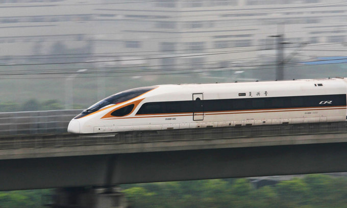 North-South high speed railway can cost $32 billion less: Ministry