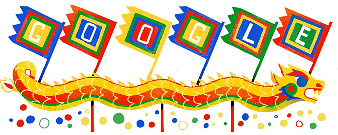A screenshot from Google Doodle 2018 captures the image of lion dances, a ceremony to celebrate the Hung Kings Temple Festival.