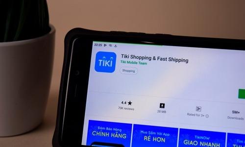 Chinese giant becomes biggest shareholder in e-commerce platform Tiki