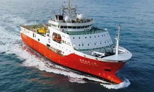 Chinese oil survey vessel leaves Vietnamese waters