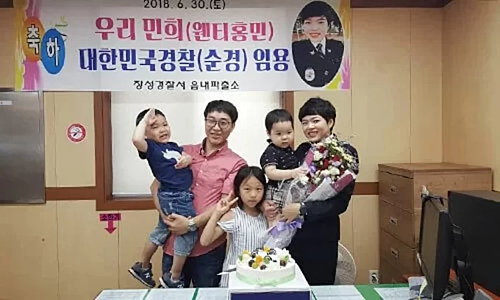 Nguyen Hong Minh, her husband and three children celebrate her appointment at the Jangseong County Police Department. Photo courtesy of Nguyen Hong Minh