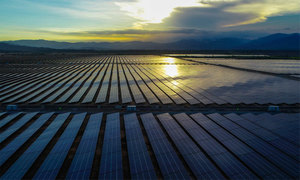 Lower tariffs may demotivate investment in new solar power plants