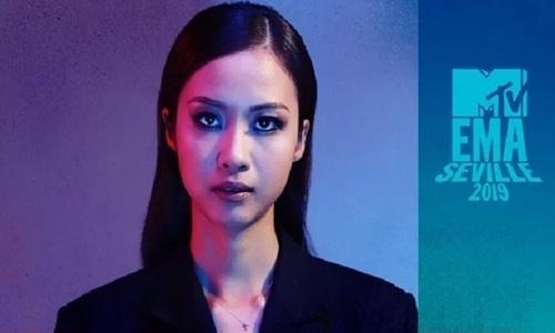 Hip-hop queen to represent Vietnam at MTV Europe awards