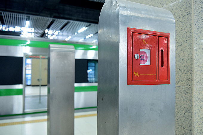 Safety features such as fire systems have all been checked.