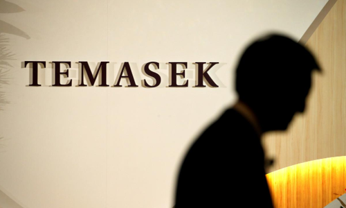 Logistics firm Scommerce raises $100 mln from Temasek
