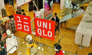 First Uniqlo store in Vietnam to open next month
