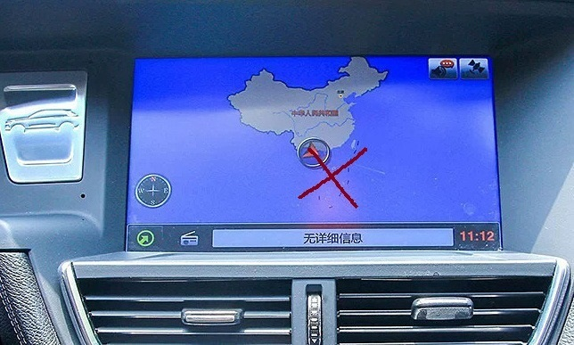 Chinese cars sold in Vietnam with fraudulent nine-dash line map