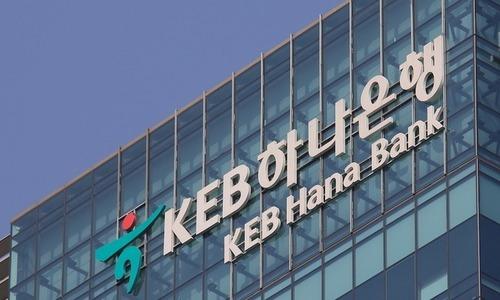 South Korea's Hana Bank acquires 15 pct stake in BIDV