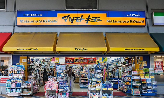 Japanese group joins local partner to open drugstores in Vietnam
