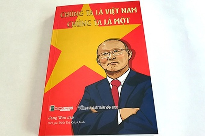 Book cover of We Are Vietnam – We Are One.