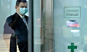 Vietnam wary as China pneumonia outbreak could be linked to SARS