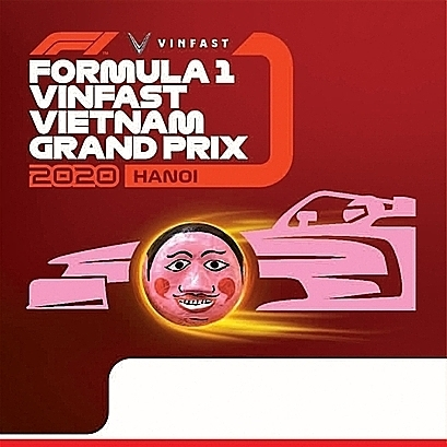 First look at F1 Vietnam Grand Prix tickets inspried by Vietnams cultural symbols - 1