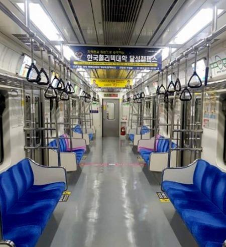 An empty subway train from South Koreas Gyeongsan City to Daegu City on February 22, 2020. Photo by Vu Vinh.