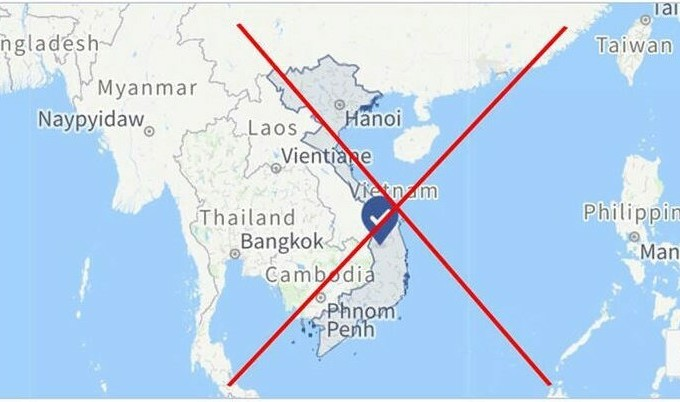 Facebook ads creator omits East Sea islands in Vietnam's map