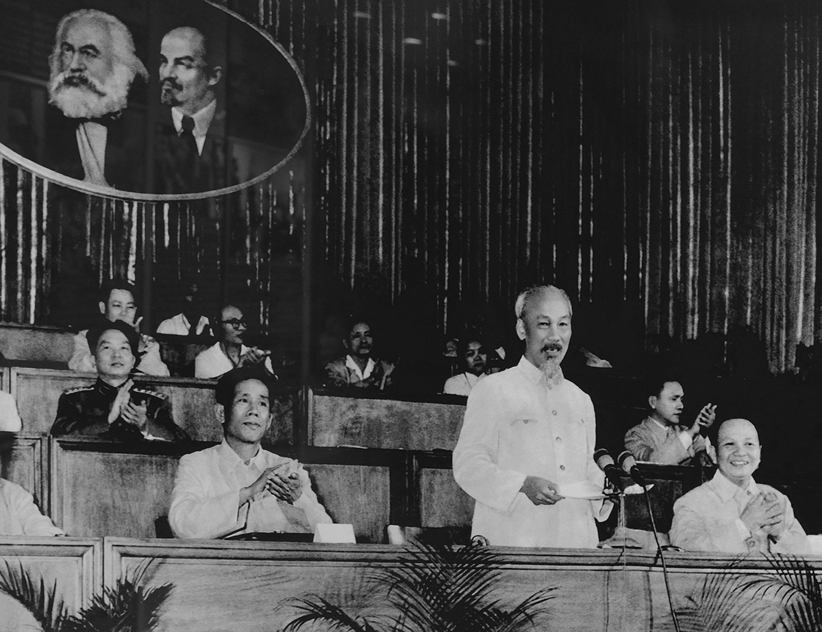 President Ho Chi Minh speaks at the opening ceremony of the third Party Congress in Hanoi in 1960.