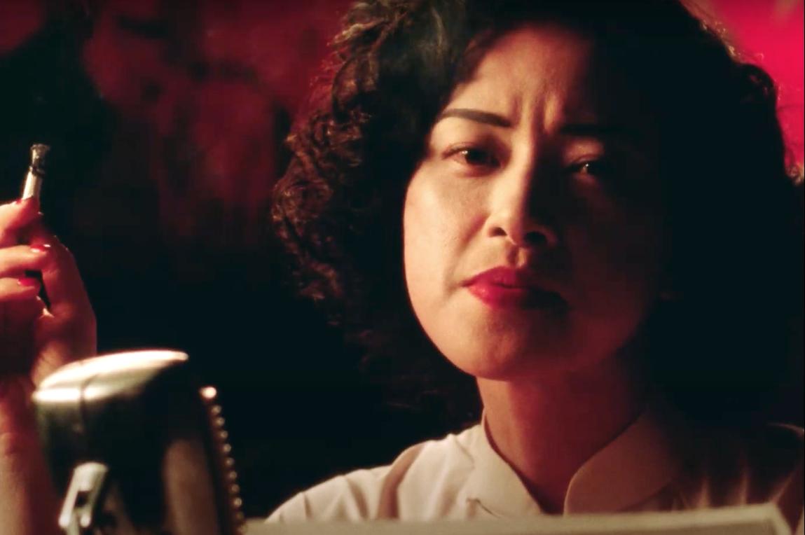 Ngo Thanh Van as Hanoi Hannah in Da 5 Bloods trailer.