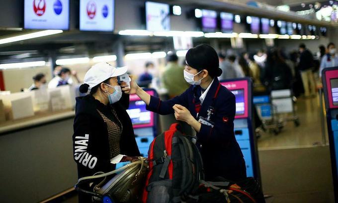 Travel restrictions set to ease between Vietnam, Japan