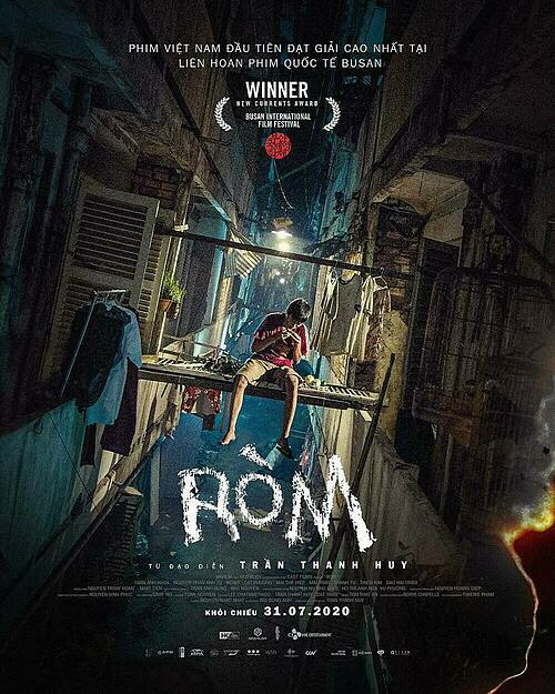 Rom poster. Photo courtesy of Rom.