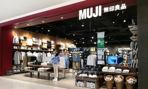Japanese retailer Muji to make Saigon debut