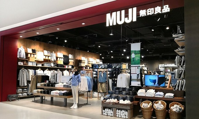 Japanese retailer Muji to make Saigon debut