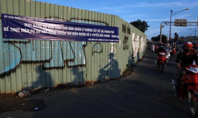 Vietnam cancels ADB loan for HCMC metro