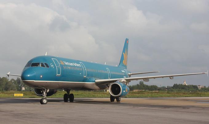 Vietnam province dreams of international airport