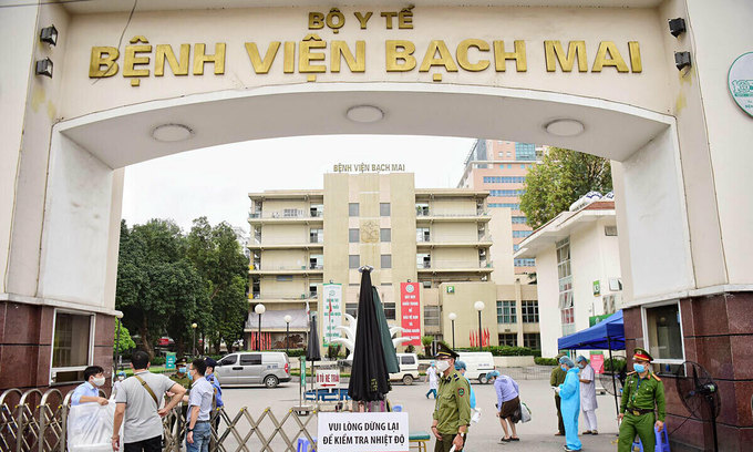 Former Hanoi hospital director arrested in ongoing fraud case