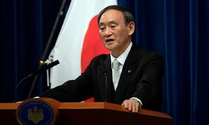 New Japanese PM Suga to visit Vietnam first: foreign ministry