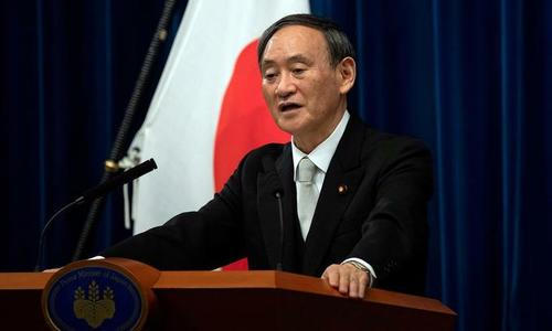 New Japanese PM Suga to arrive in Vietnam Sunday
