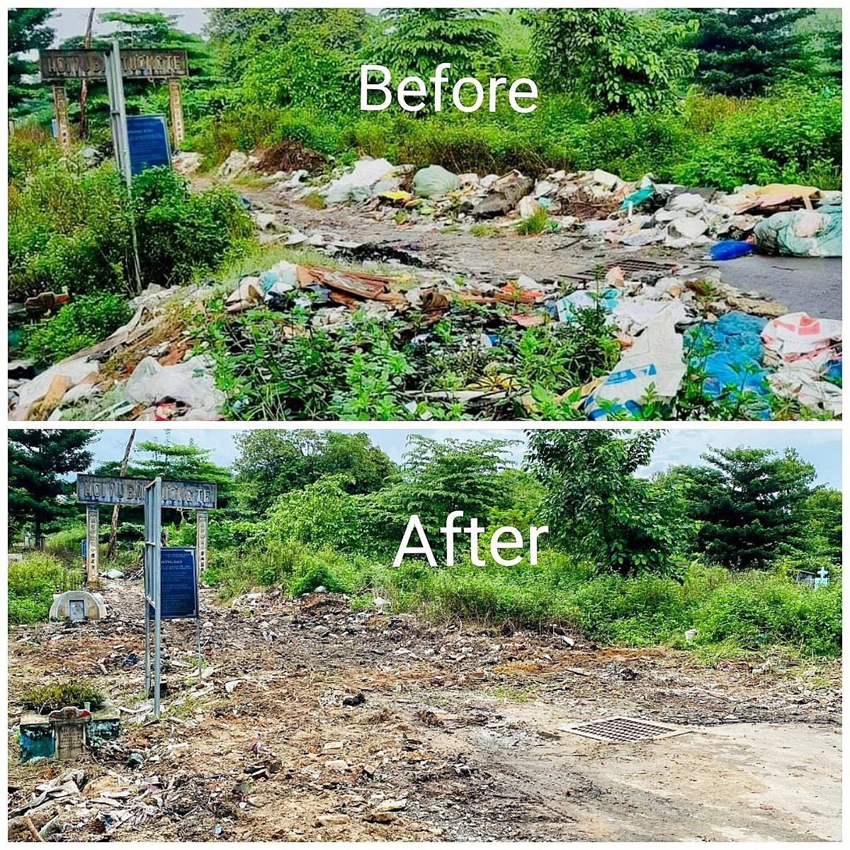 The gate of Binh Hung Hoa Cemetery in Saigons Binh Tan District before and after Cucs clean-up activity on October 11, 2020. Photo courtesy of Giang Thi Kim Cuc.