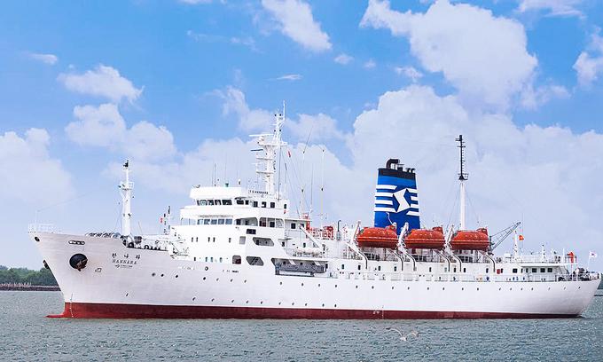 South Korea gifts Vietnam university $8-million ship