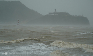 South central provinces shut beaches as Storm Goni approaches