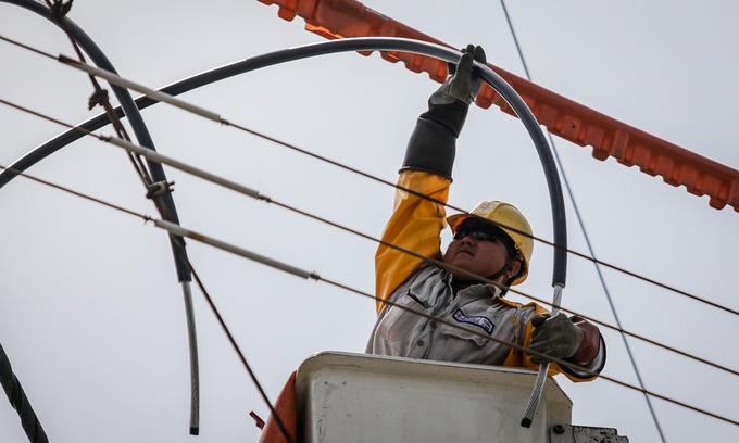 Vietnam needs $150 bln for energy development
