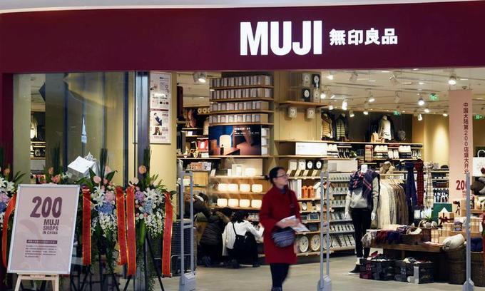 Japanese retailer Muji opens largest Southeast Asian store in HCMC