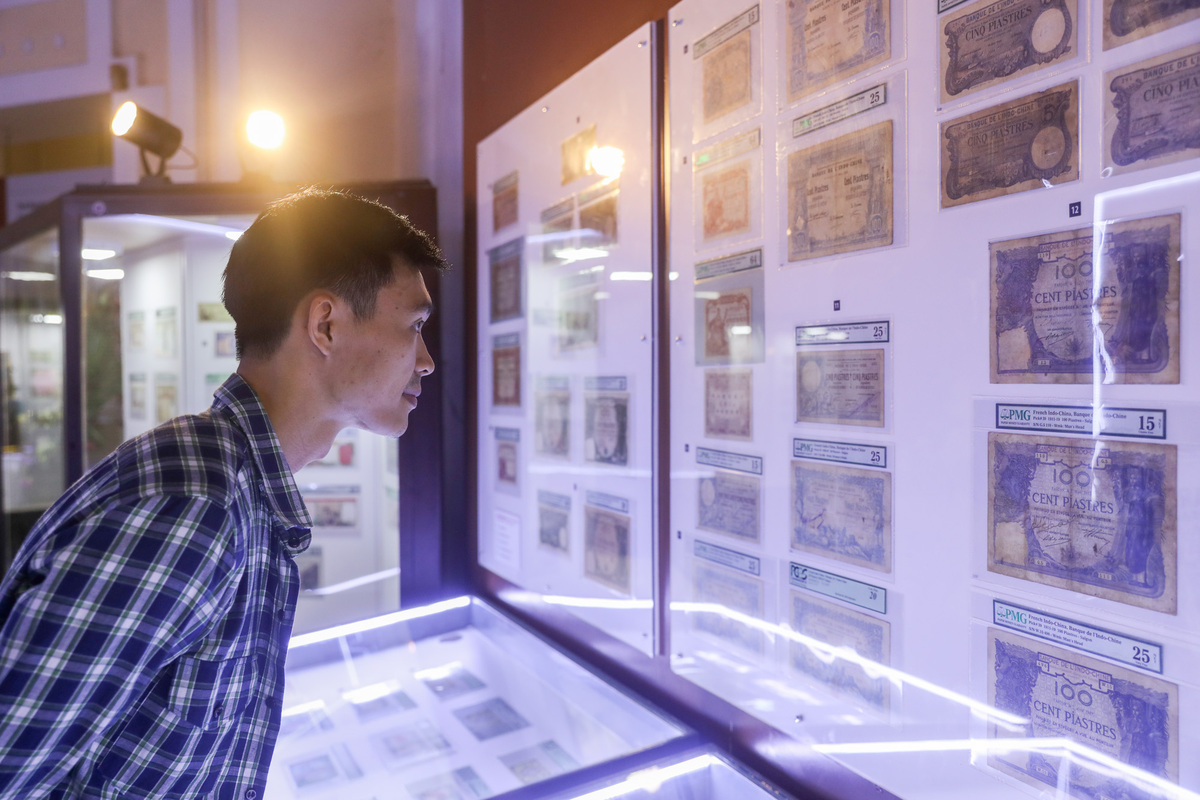 Exhibition casts an eye on Vietnam's past currency