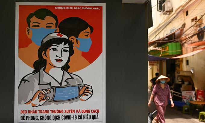 Strong virus response helps Vietnam's economy weather pandemic