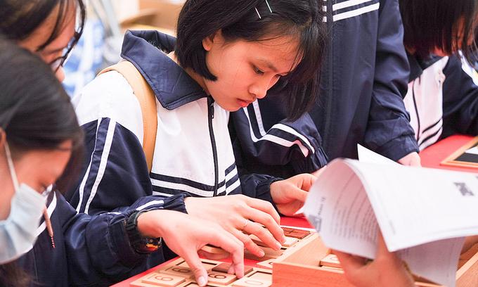 Vietnam seeks to raise global profile in mathematics