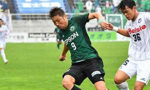Saigon FC sign two players from Japanese leagues