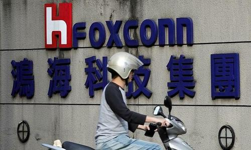 Foxconn unit receives business license for $270 mln Vietnam plant