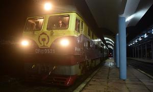 Border province seeks high-speed railway