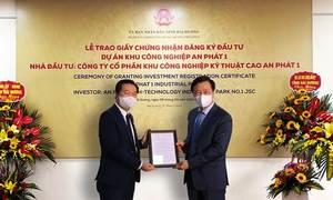 Hai Duong to build $84 million industrial park