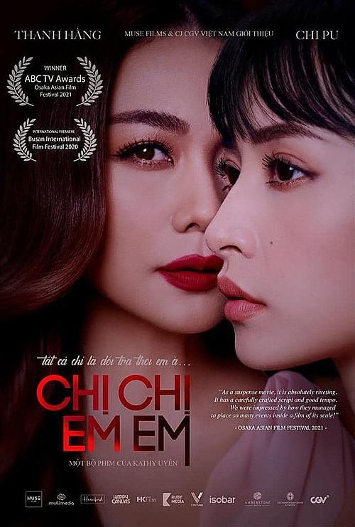 Chi Chi Em Em poster at the Osaka Asian Film Festival. Photo courtesy of Muse Film.
