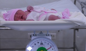 HCMC sees fertility rate increase in 2020