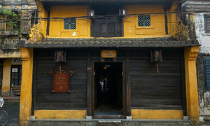 Hoi An house remains unchanged for three centuries