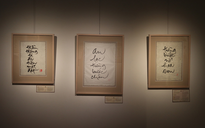 Calligraphy works by Thich Nhat Hanh. Photo by VnExpress/Thanh Tuyen.
