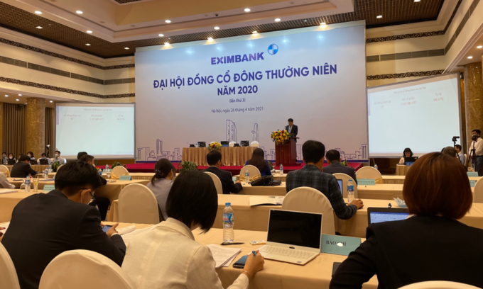 Eximbank annual meet cancelled again after quorum failure